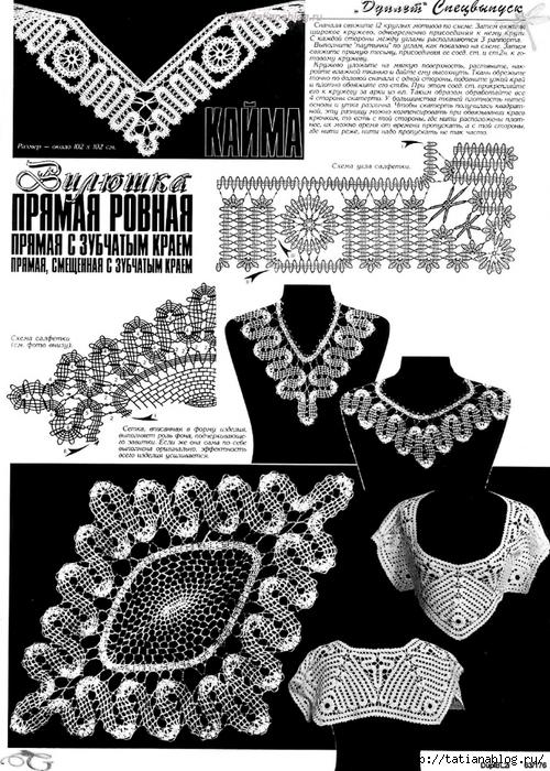p0115 copy (500x700, 309Kb)