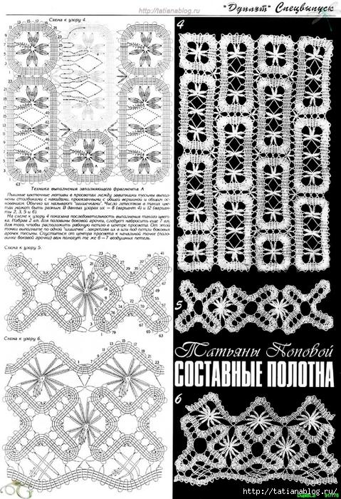 p0143 copy (479x700, 355Kb)