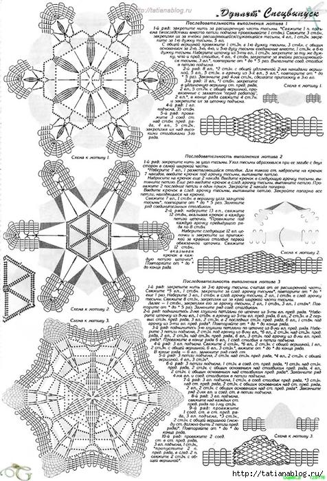 p0175 copy (476x700, 335Kb)