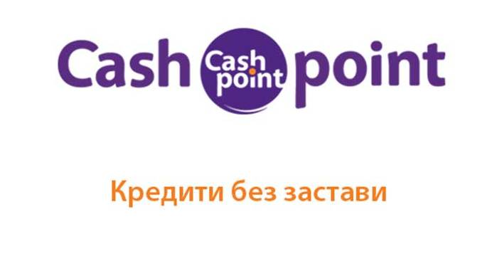 cash_point (700x367, 14Kb)