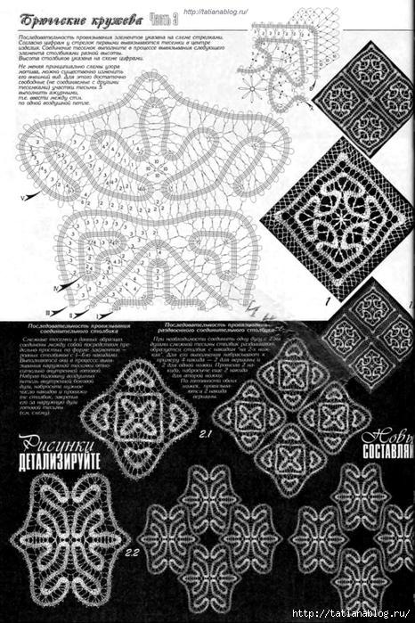 Page_00059 copy (466x700, 305Kb)