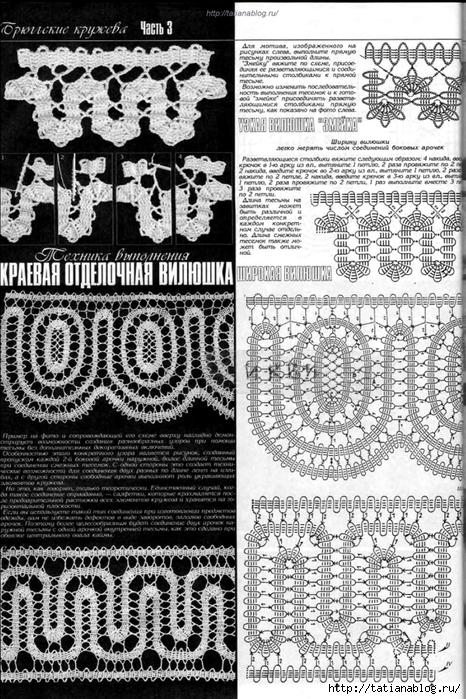 Page_00065 copy (466x700, 354Kb)