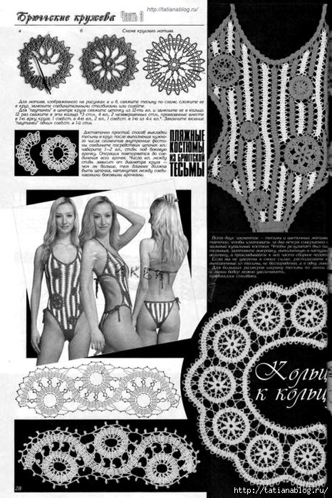 Page_00073 copy (466x700, 291Kb)