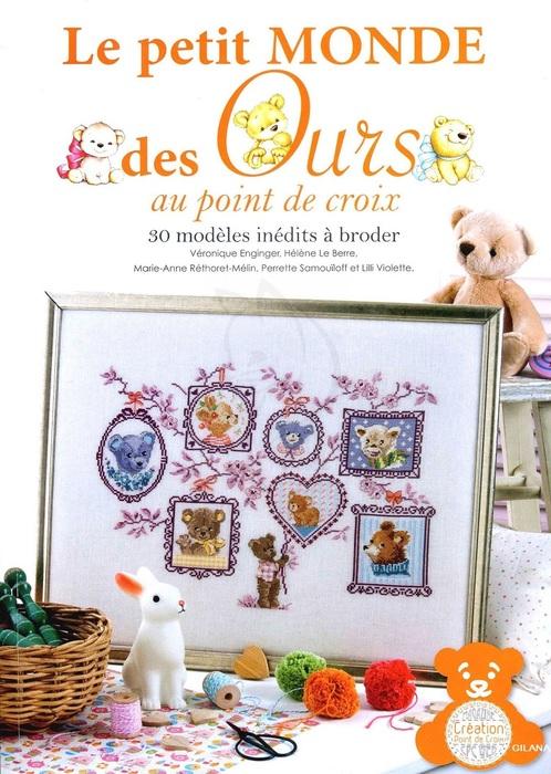 Le Petit Monde des Ours au Point de Croix — 2018.