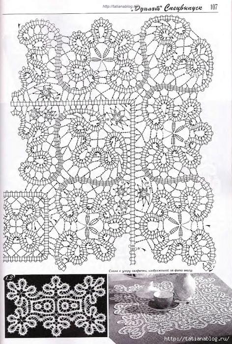 Page_00157 copy (472x700, 379Kb)