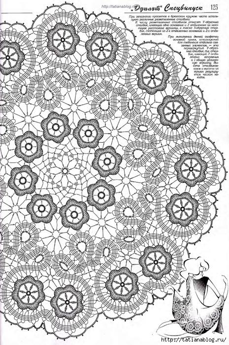 Page_00175 copy (465x700, 393Kb)