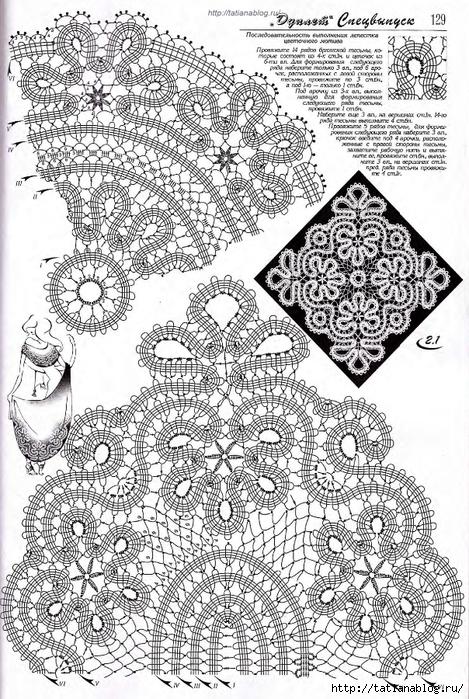 Page_00179 copy (469x700, 389Kb)