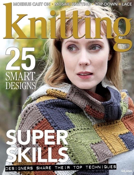 Knitting №178 2018.