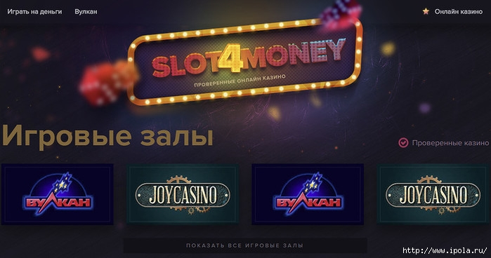 "aly=""Игровые автоматы на любой вкус на slot4money com ""/2835299_Igrovie_avtomati_na_luboi_vkys_na_slot4money_com (700x368, 141Kb)"