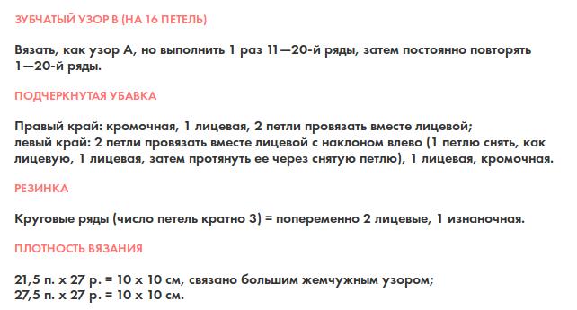 6018114_Sviter_s_ykorochen_rykav_5 (642x345, 34Kb)
