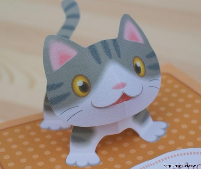 Объемная открытка Pop-up с котенком ко дню рождения своими руками (7) (678x571, 149Kb)