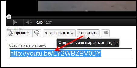 Как разместить, загрузить, установить видео на Одноклассниках. Инструкция с картинками