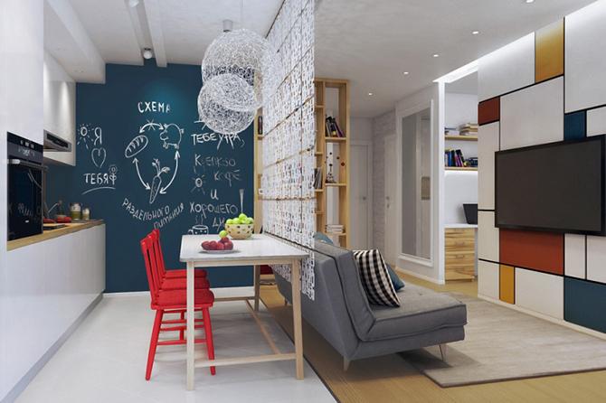 141143114 image010 20 толковых идей для однокомнатной квартиры