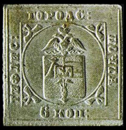 141392056 033118 2041 4 Самые дорогие марки мира