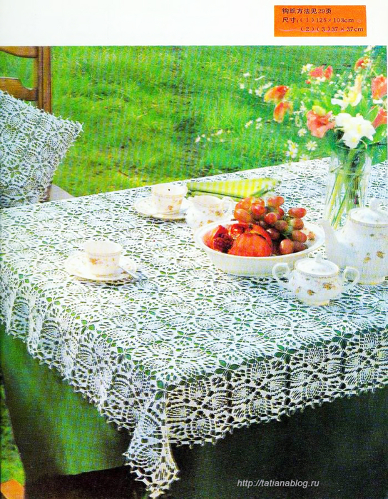 Bianzhi_Crochet_Book_1992_003 copy (544x700, 625Kb)