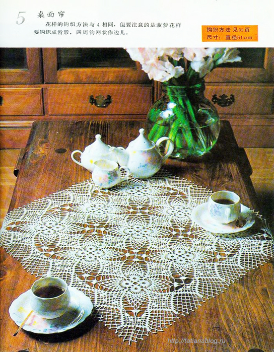 Bianzhi_Crochet_Book_1992_005 copy (544x700, 646Kb)