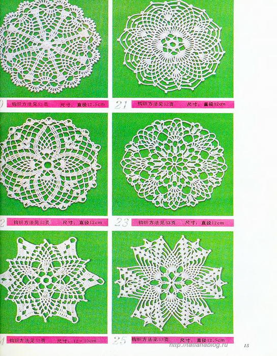 Bianzhi_Crochet_Book_1992_015 copy (544x700, 642Kb)