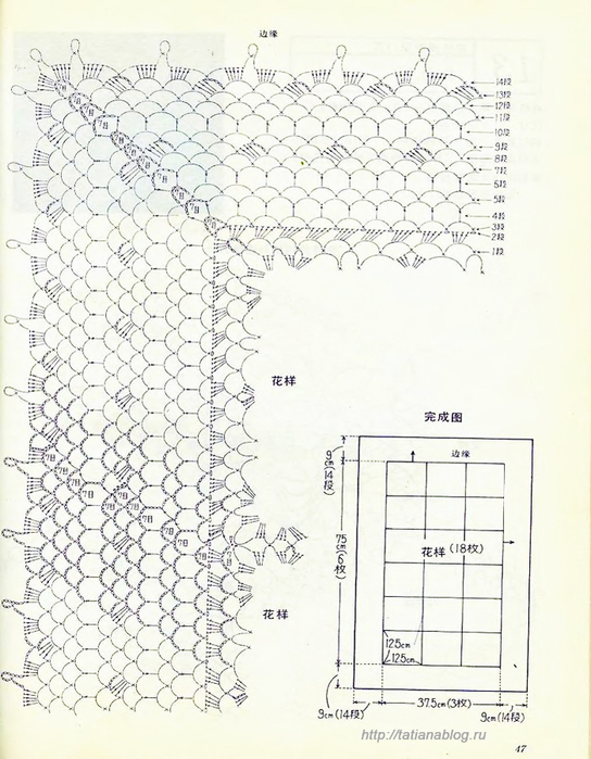 Bianzhi_Crochet_Book_1992_047 copy (544x700, 374Kb)