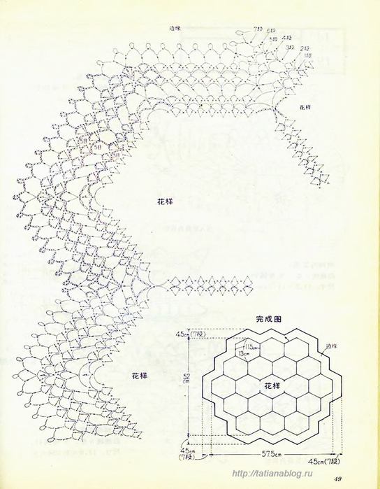 Bianzhi_Crochet_Book_1992_049 copy (544x700, 334Kb)