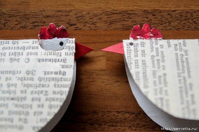 Креативные пасхальные курочки из книжных страниц (13) (660x440, 164Kb)