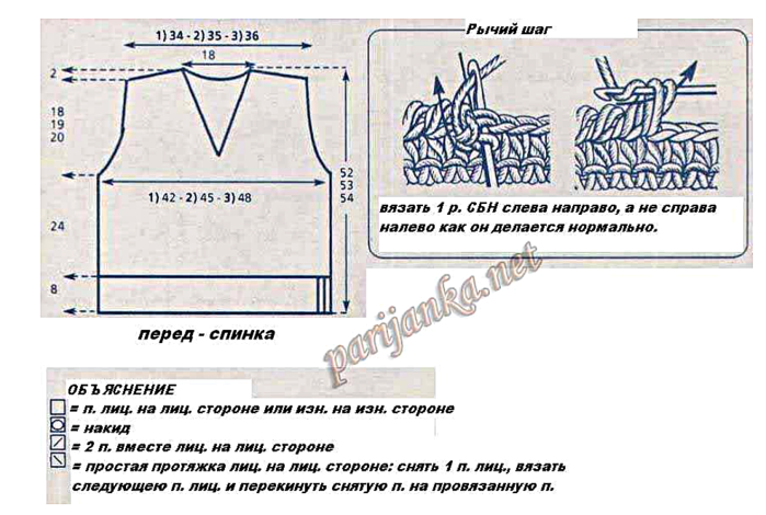 6018114_Letnyaya_belaya_blyza3 (700x470, 396Kb)