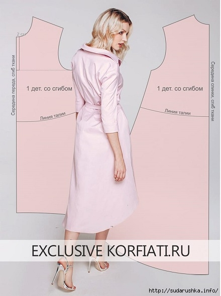 Asymmetrical-hem-dress-back (440x590, 103Kb)