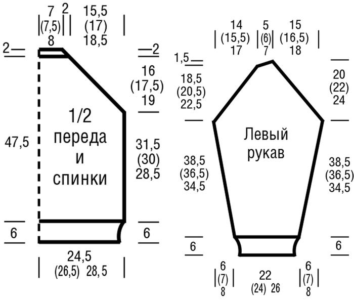 6226115_afa7fdbc7fccb822923d096e95ab45ad (700x595, 93Kb)