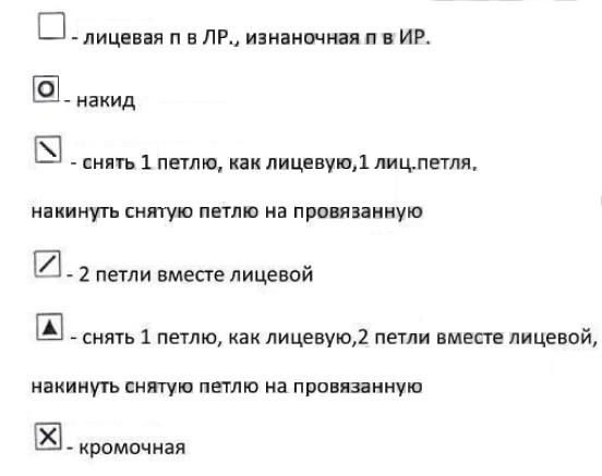6018114_top_s_ajyrnoi_spinkoi5 (552x437, 80Kb)