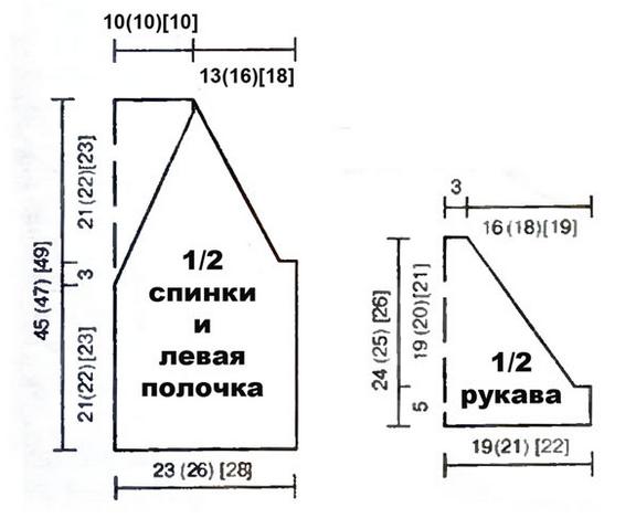 6018114_Jaket_s_korotkimi_rykavami_reglan4 (576x469, 177Kb)