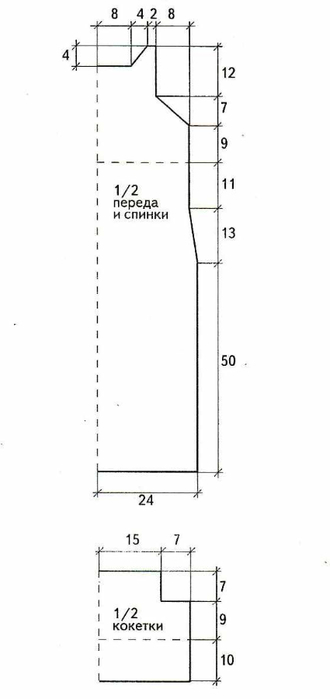 1378144420_goluboe-plate-s-azhurnoj-otdelkoj-sxema-2 (330x700, 46Kb)