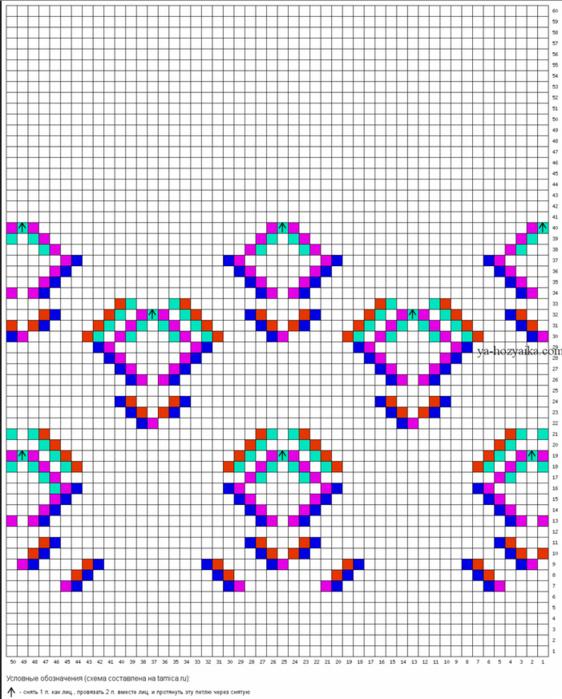 6018114_Djemper_s_ajyrnimi_yzorami_2 (562x700, 260Kb)