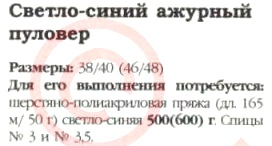 СЂ (18)_ (272x146, 32Kb)