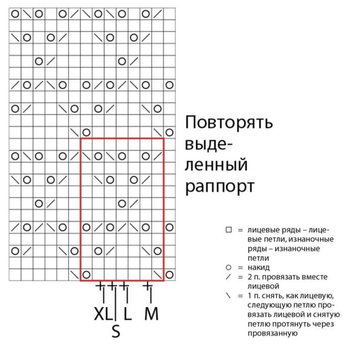 6018114_Top_s_ajyrnoi_spinkoi_2 (697x700, 244Kb)