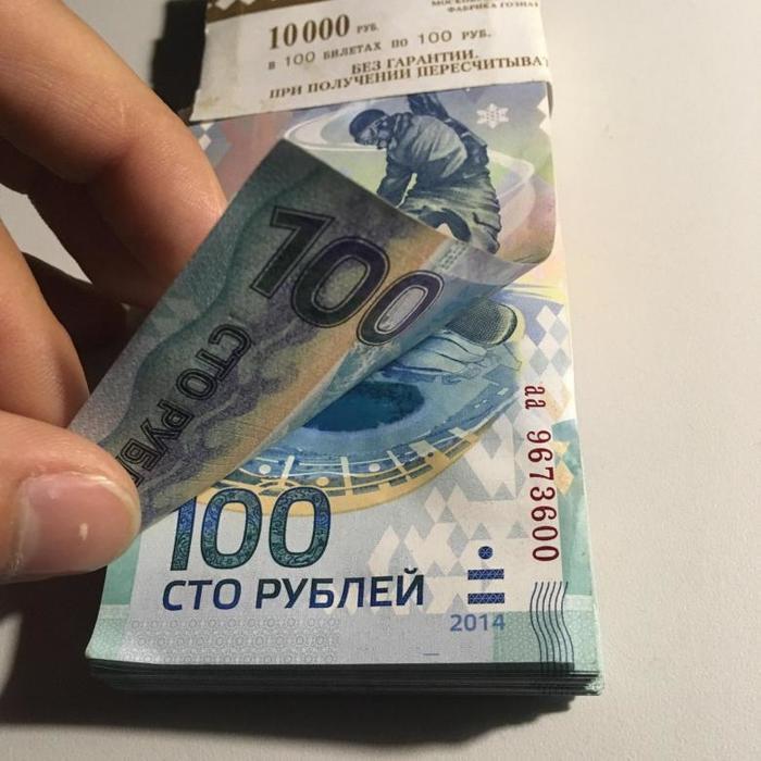 Заработай 100 рублей своими руками 96