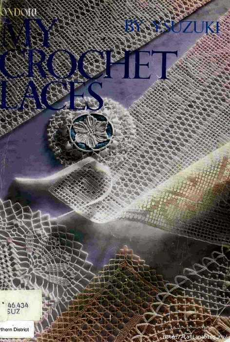 84_Ondori_My_Crochet_Laces_by_Yoko_Suzuki.page01 copy (472x700, 408Kb)
