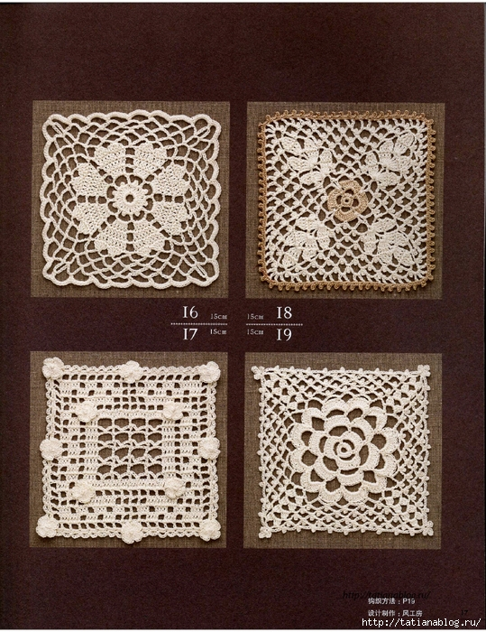 Asahi_Original_-_Lacework_Flower_Design_Chinese.page17 copy (539x700, 422Kb)