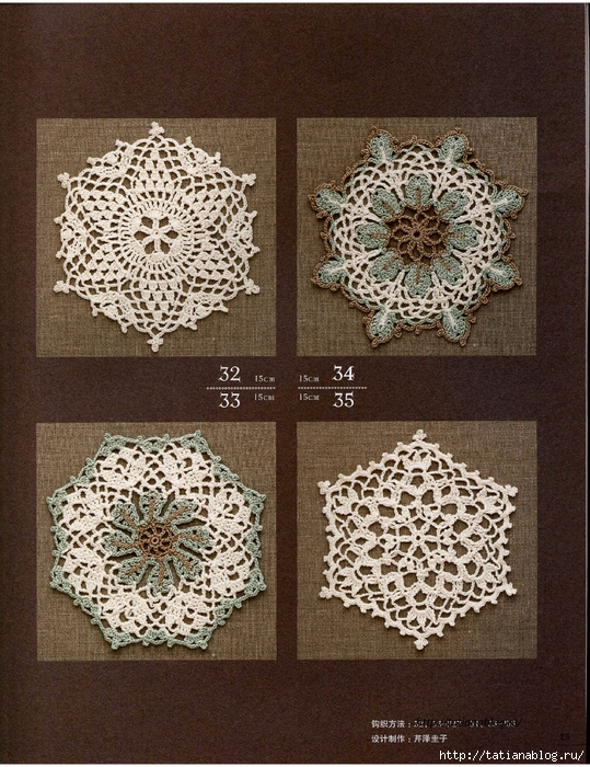 Asahi_Original_-_Lacework_Flower_Design_Chinese.page25 copy (539x700, 407Kb)