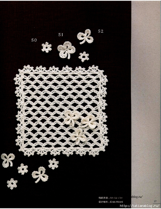 Asahi_Original_-_Lacework_Flower_Design_Chinese.page37 copy (539x700, 322Kb)