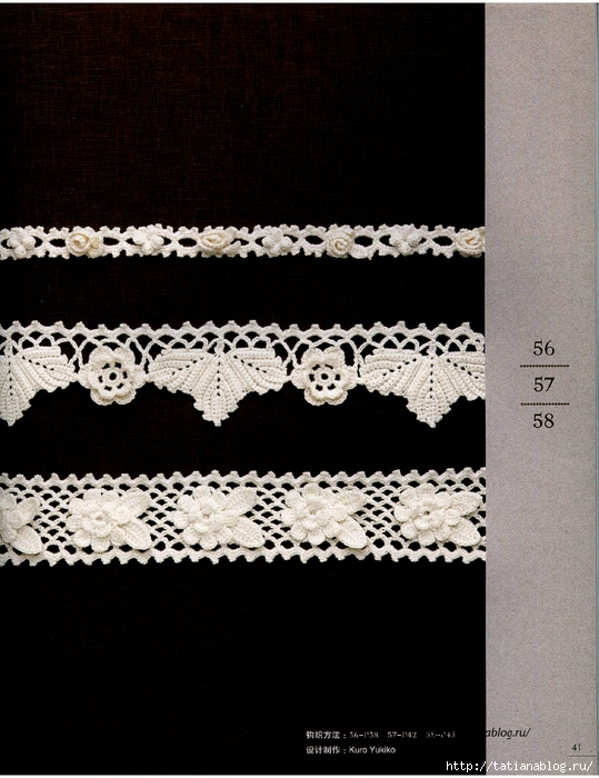 Asahi_Original_-_Lacework_Flower_Design_Chinese.page41 copy (539x700, 287Kb)