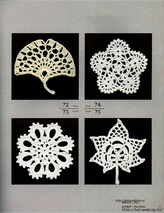Asahi_Original_-_Lacework_Flower_Design_Chinese.page53 copy (539x700, 363Kb)