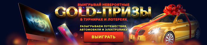 "alt=""Игровые автоматы casino-vulcan-gold.com""/2835299_Igrovie_avtomati_casinovulcangold_com1 (700x152, 61Kb)"