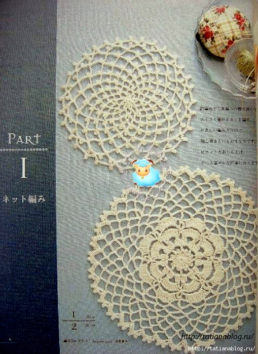 Asahi_Original_-_Lacework_Mini-Doily_100.page13 copy (509x700, 415Kb)