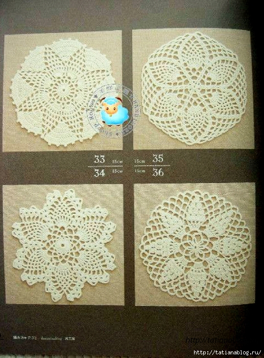 Asahi_Original_-_Lacework_Mini-Doily_100.page19 copy (517x700, 353Kb)