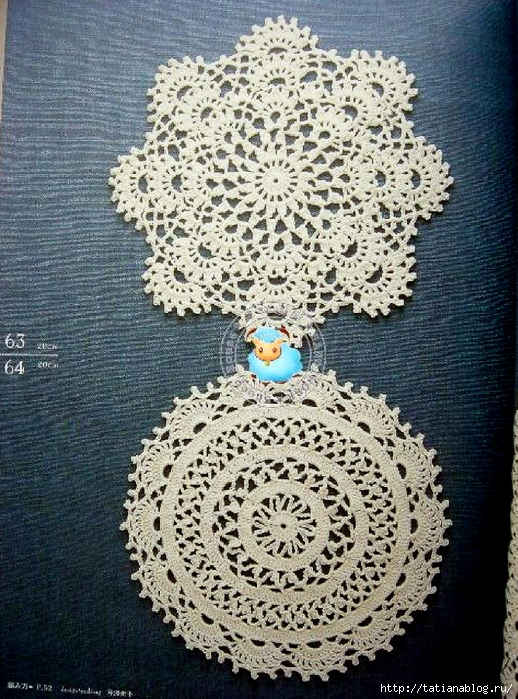 Asahi_Original_-_Lacework_Mini-Doily_100.page43 copy (518x700, 415Kb)