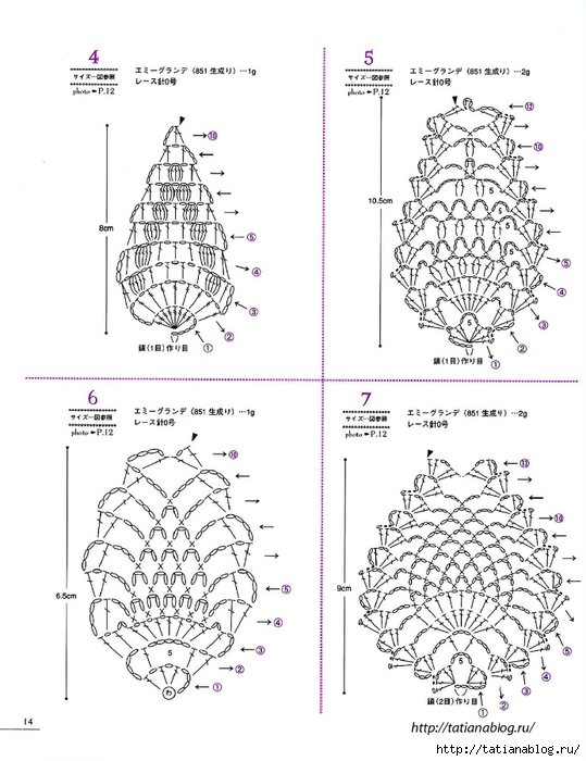 Asahi_Original_-_Lacework_Pineapple_Pattern_100.page17 copy (539x700, 208Kb)