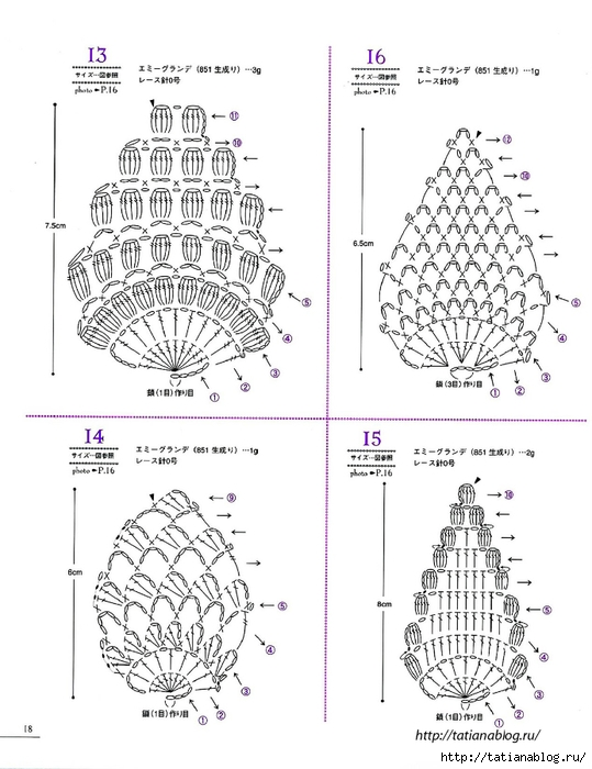 Asahi_Original_-_Lacework_Pineapple_Pattern_100.page21 copy (539x700, 212Kb)