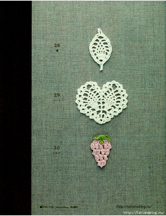 Asahi_Original_-_Lacework_Pineapple_Pattern_100.page27 copy (539x700, 399Kb)