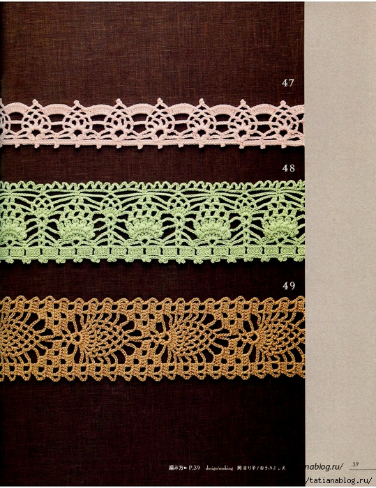 Asahi_Original_-_Lacework_Pineapple_Pattern_100.page40 copy (539x700, 409Kb)