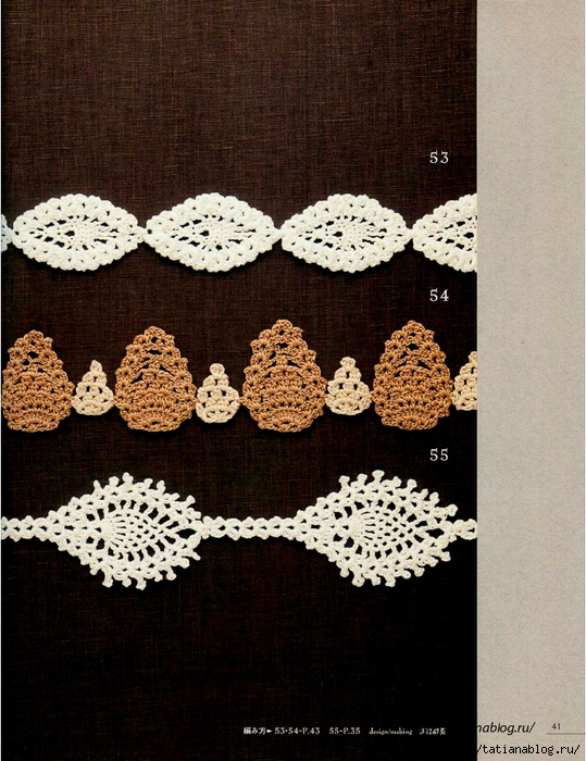 Asahi_Original_-_Lacework_Pineapple_Pattern_100.page44 copy (539x700, 359Kb)