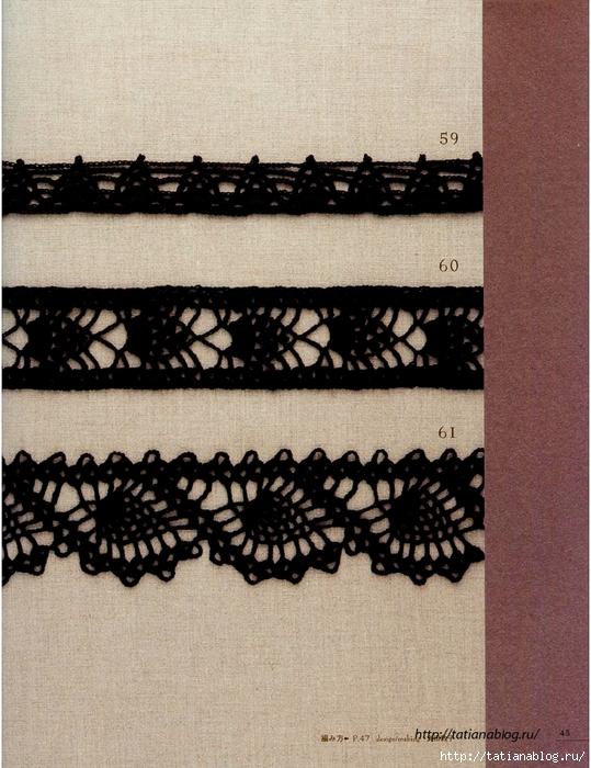 Asahi_Original_-_Lacework_Pineapple_Pattern_100.page48 copy (539x700, 346Kb)